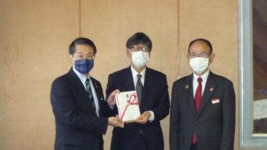 鳥取県「新型コロナウイルス対策関連事業」への寄付に関して